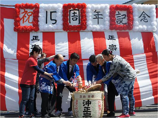4月 開設記念祭